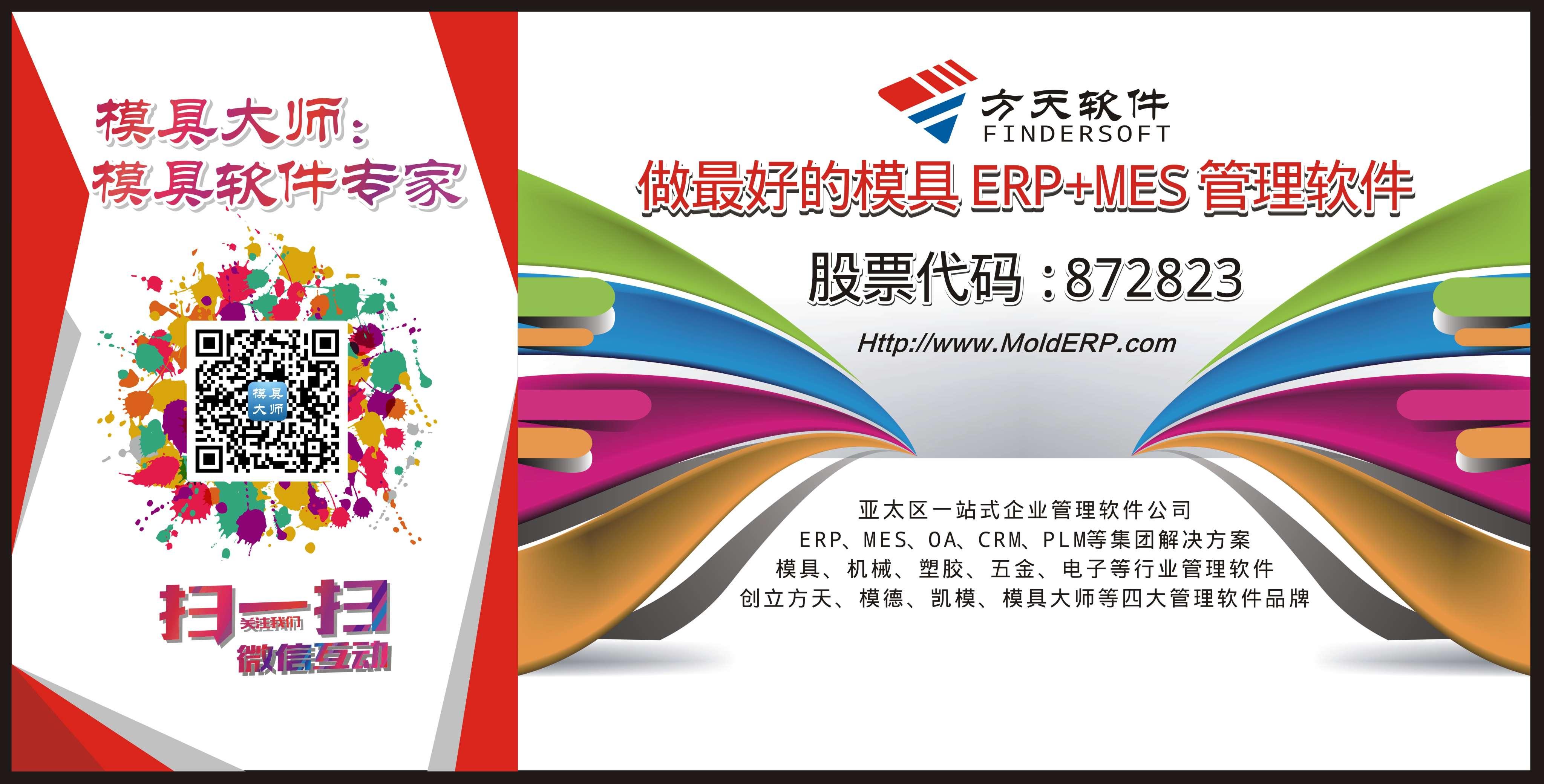 ag8亚游集团软件展会